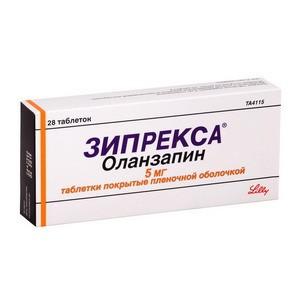 таблетки турбослим альфа пермь